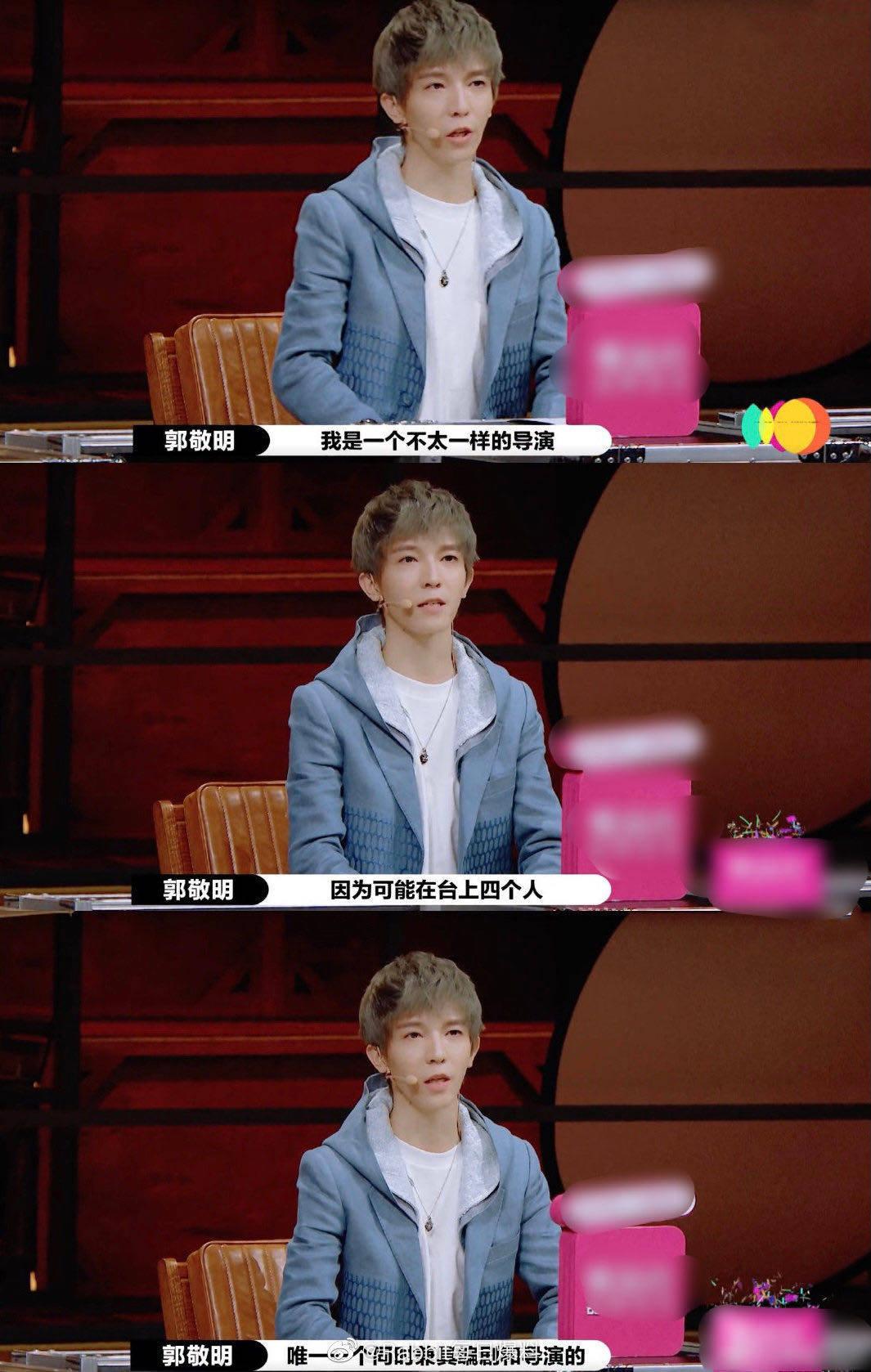 郭敬明太自信,在两大导演面前称自己是导编一体,被尔导迅速打脸