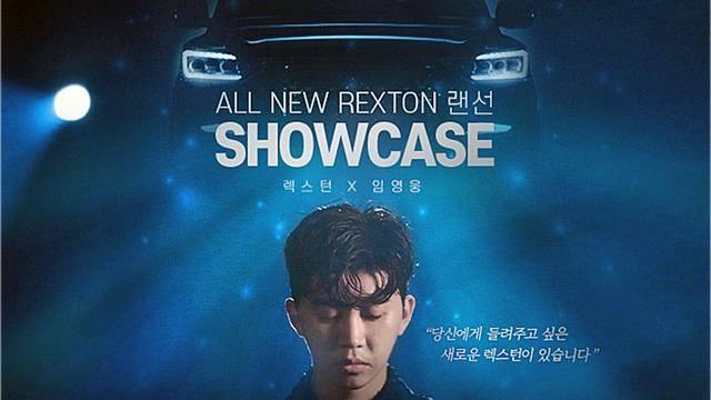 原来的小改Rexton公布,这款最新的韩国SUV似乎独立性更差。