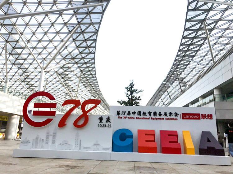 螳螂科技亮相第78届教育装备展览会 助力教育企业乘风破浪