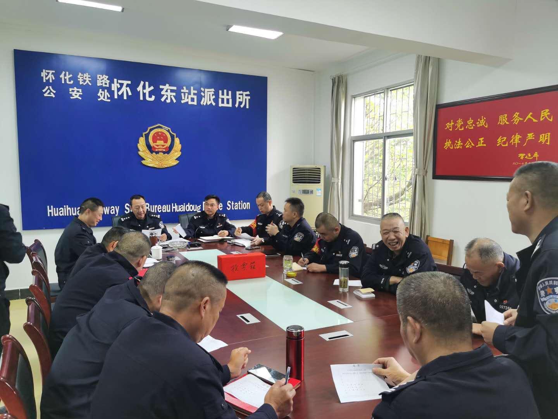 怀化东站派出所开展法制课堂学习大练兵加强执法规范化建设