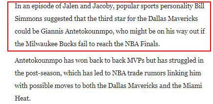NBA评论员比尔-西蒙斯在最新一期的播客节目中谈到了达拉斯独行侠的未来出息
