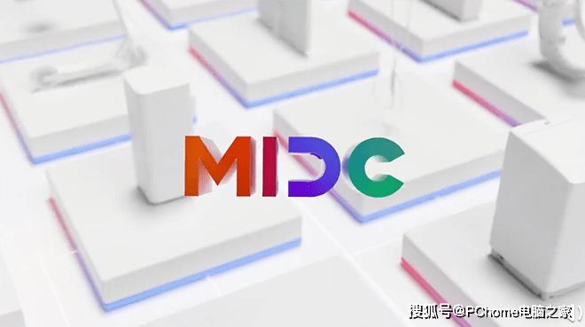 探讨无线充电技术 2020小米MIDC 11月5号举办