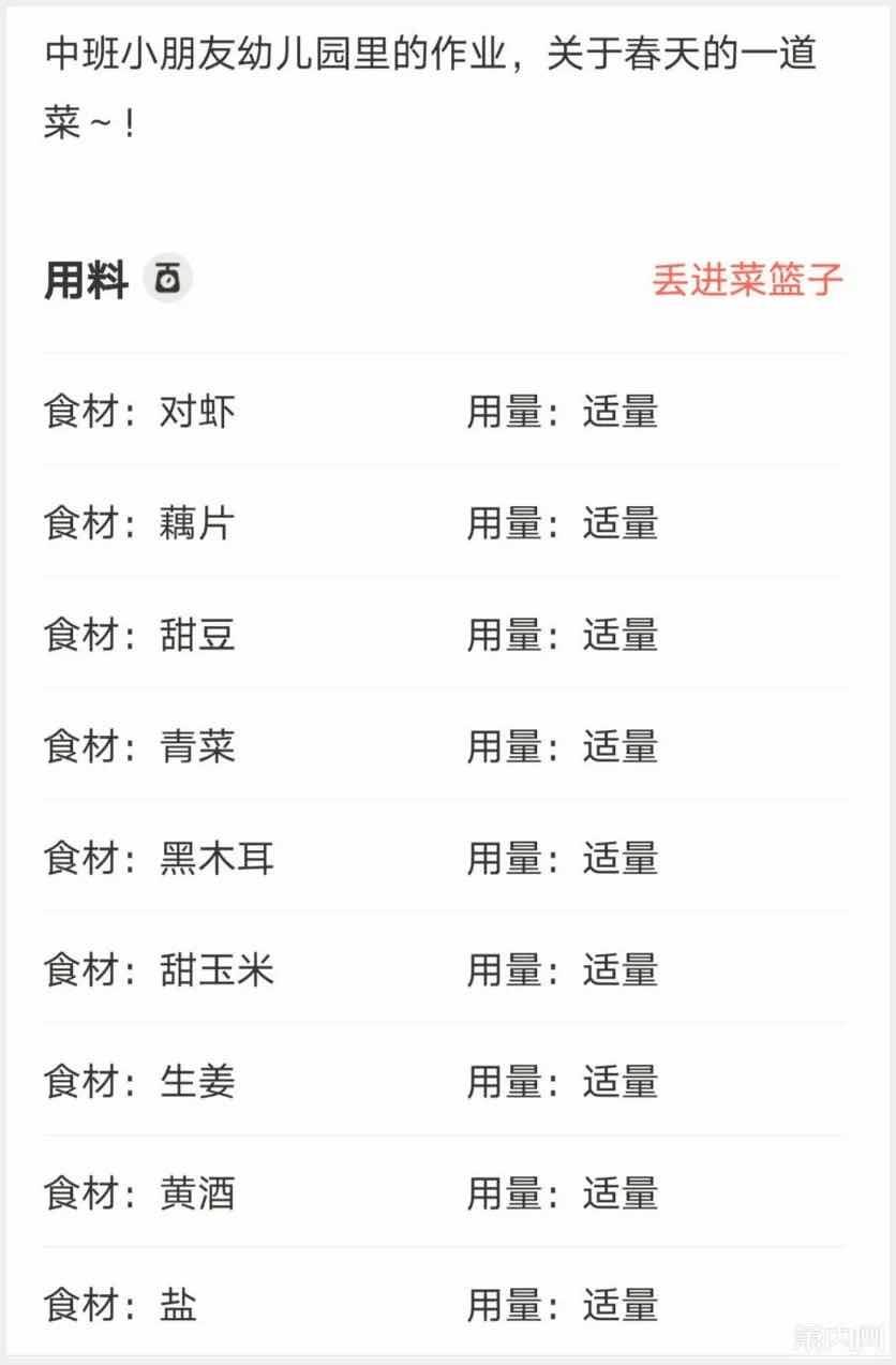 """香港北角""""受限区域""""完成新冠强制检测 未发现确诊病例"""