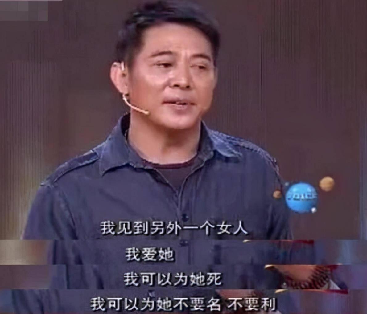 电影霍元甲李连杰剧照