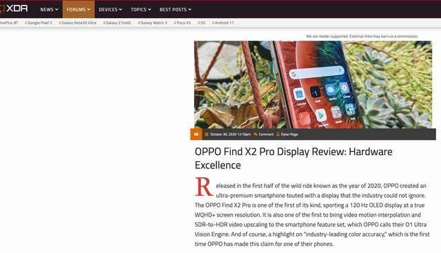 年度最佳手机屏幕?权威媒体XDA评价OPPO旗舰:实至名归!
