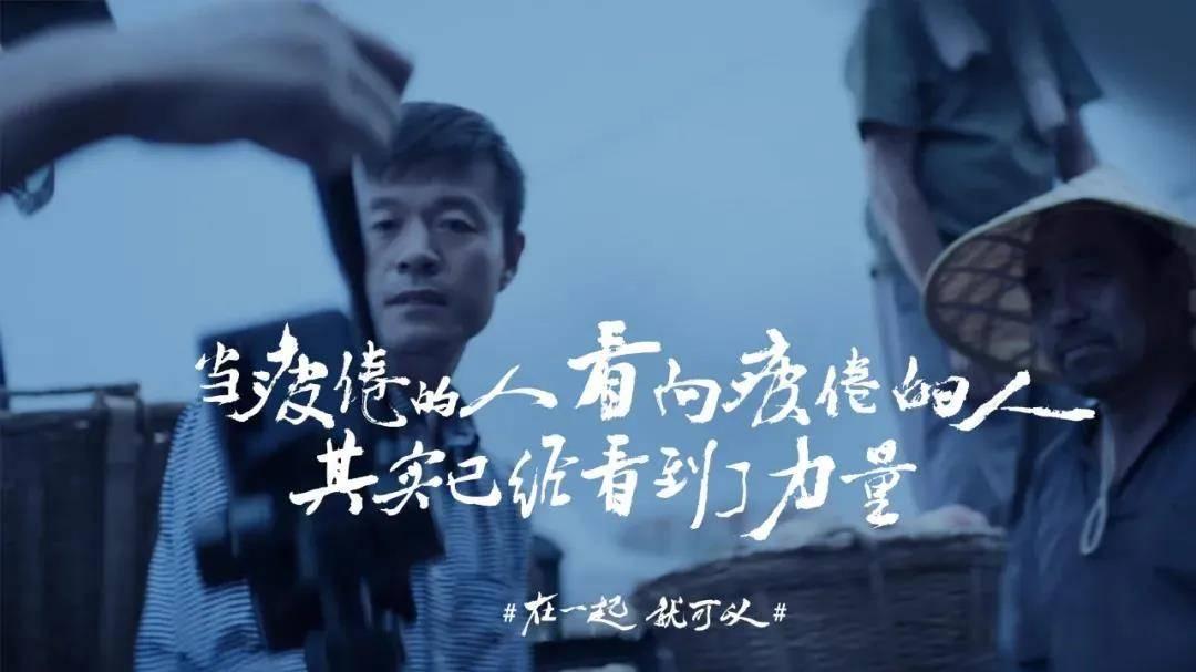 标题:华为最新品牌电影,为什么戳大家的眼泪?