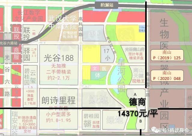 武汉今年经济总量_今年世界经济增长(2)