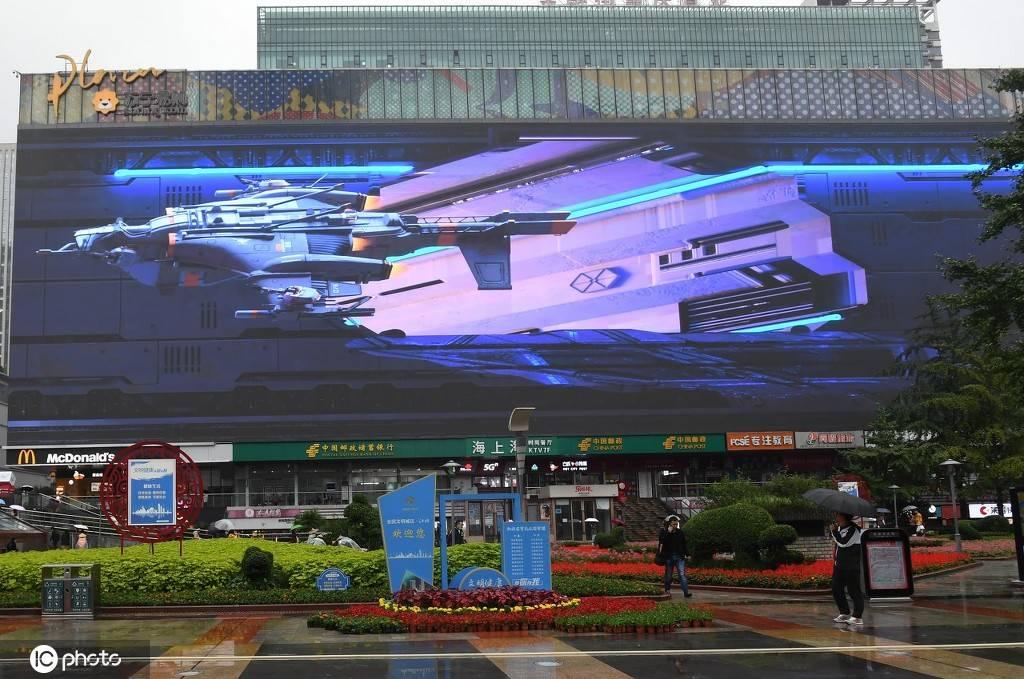重庆现3788平方米裸眼3D巨幕(图2)