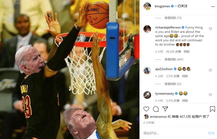 川普競選失敗,詹姆斯瘋狂嘲諷!送上經典封蓋一幕,惡搞P圖迎來400多萬按讚!-黑特籃球-NBA新聞影音圖片分享社區