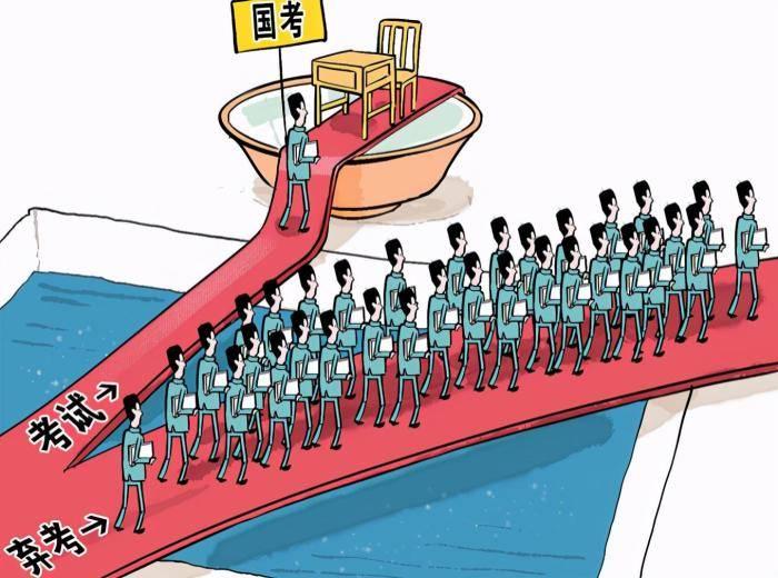 公务员哪些部门待遇好、哪些部门不能去,各部门有哪些优点缺点?