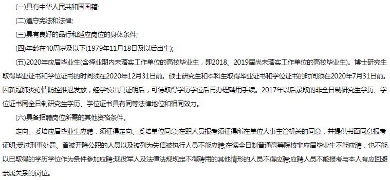 济南历城区疾控中心公开招聘22人