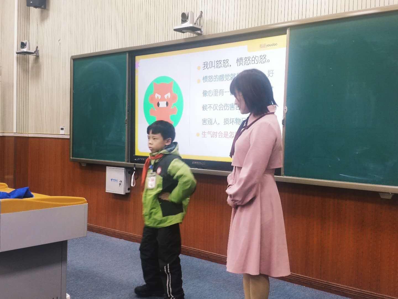 """童卫工程走进贵州""""幸福课""""_首次纳入儿童青少年生命安全教育"""