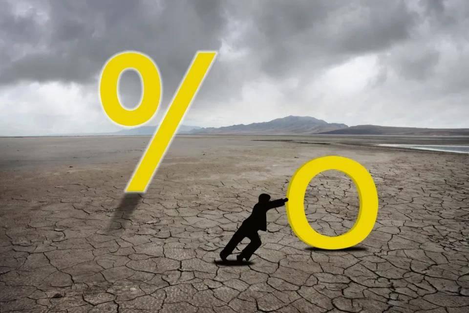 九卦   法院驳回15.4%:银行依然按24%利率收取利息