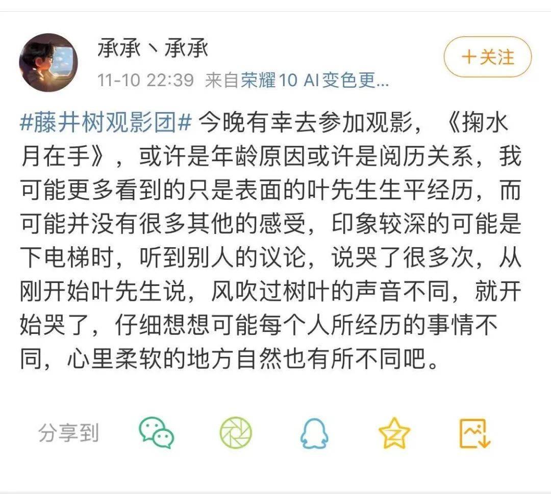 必博电竞登录官网