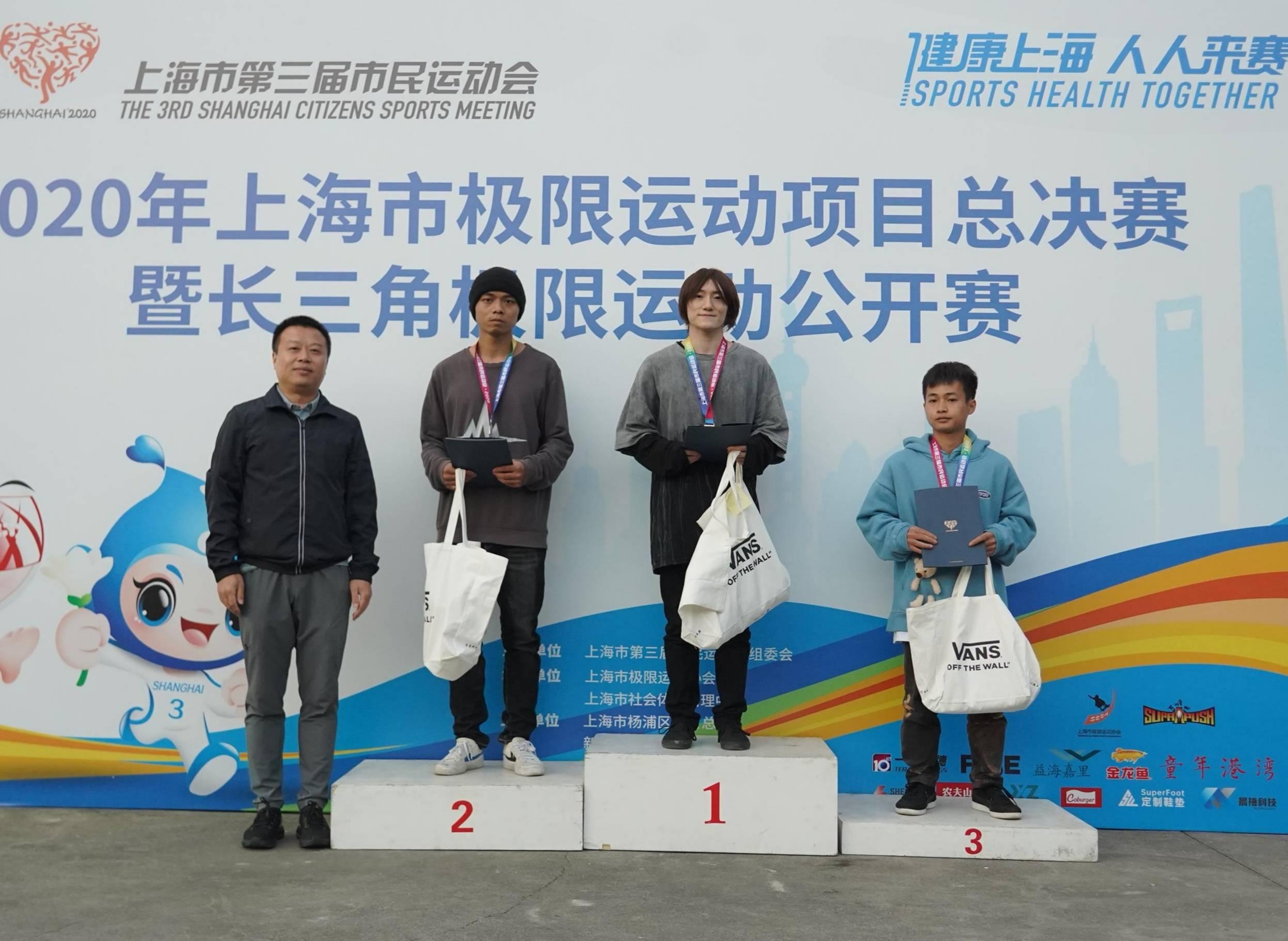 长三角极限运动公开赛落幕 200名高手挑战七大锦标