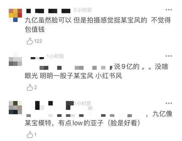 39岁范冰冰近照曝光,筷子腿超显长,却被指没高级感?