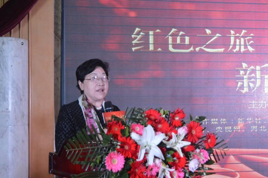 凝聚文旅之力,传承红色基因——红福谷旅游生态圈项目在石家庄启动