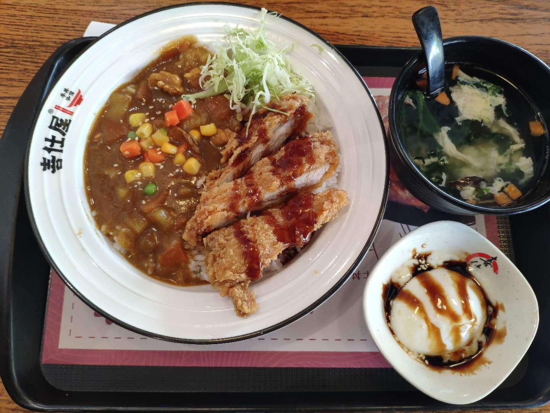 喜仕屋咔嗞鸡排咖喱饭