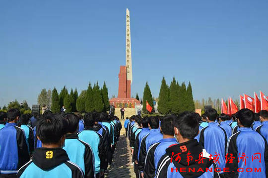 中国长征·汽车(新能源)拉力赛方城站活动举办