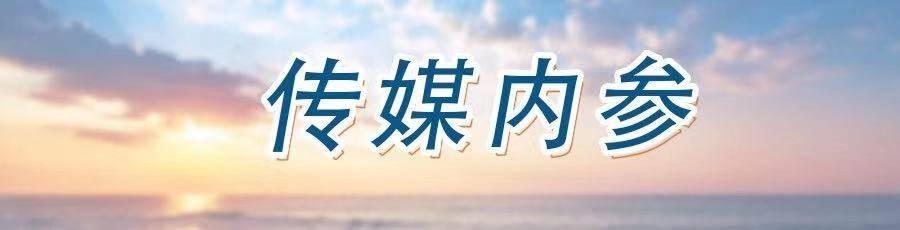爱奇艺自制综艺《登场了!敦煌》正式上线,让敦煌文化可感知、可探讨