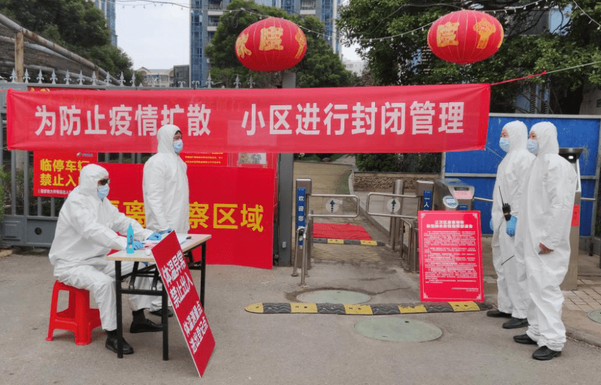 天津2天新增3例,社区:一栋楼进行全体集中隔离