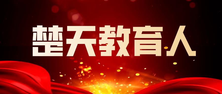 湖北人口碑_湖北日报评论:共产党人的好口碑立在人民心中