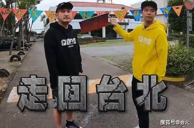 吴宗宪录综艺摔车,被甩两米平安帽碎掉!高朋吓得直呼不妥艺人了(图7)