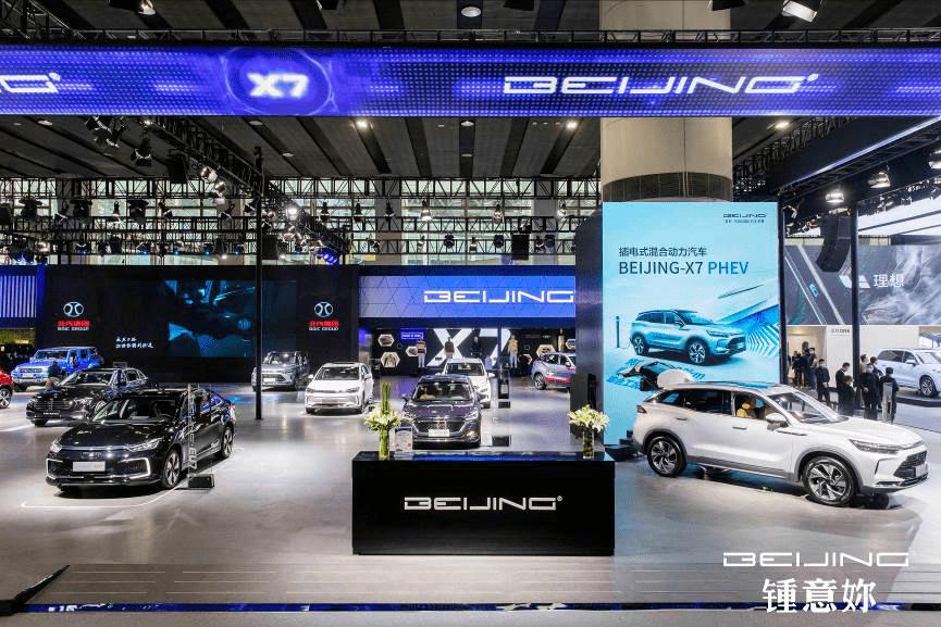 北京X7领先,六款车型亮相广州车展