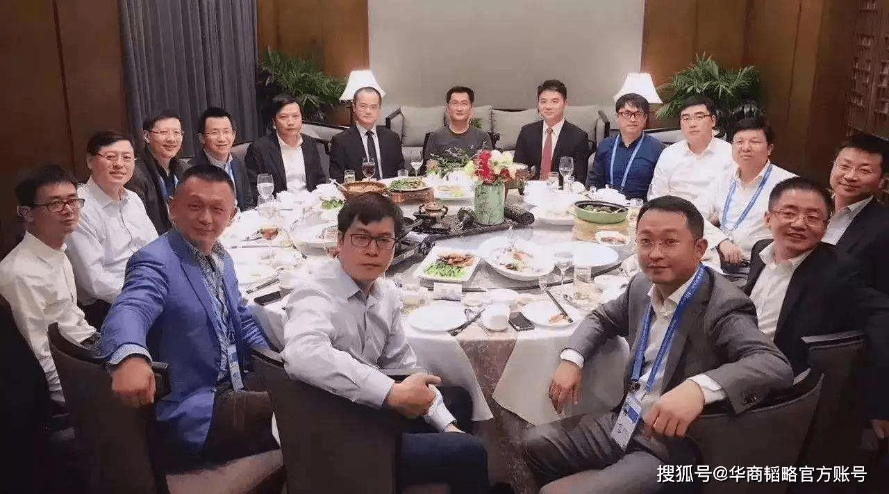 拼多多黄峥的朋友圈有多牛?不是中国首富就是行业教父