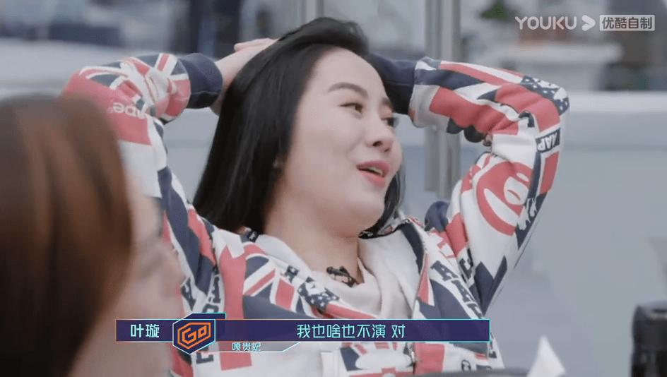 端架子、难相同,叶璇节目中气走王琳何洁,难怪大师不肯跟她一组(图22)