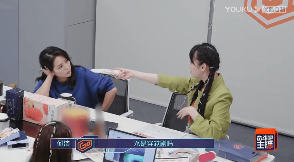 端架子、难相同,叶璇节目中气走王琳何洁,难怪大师不肯跟她一组(图4)