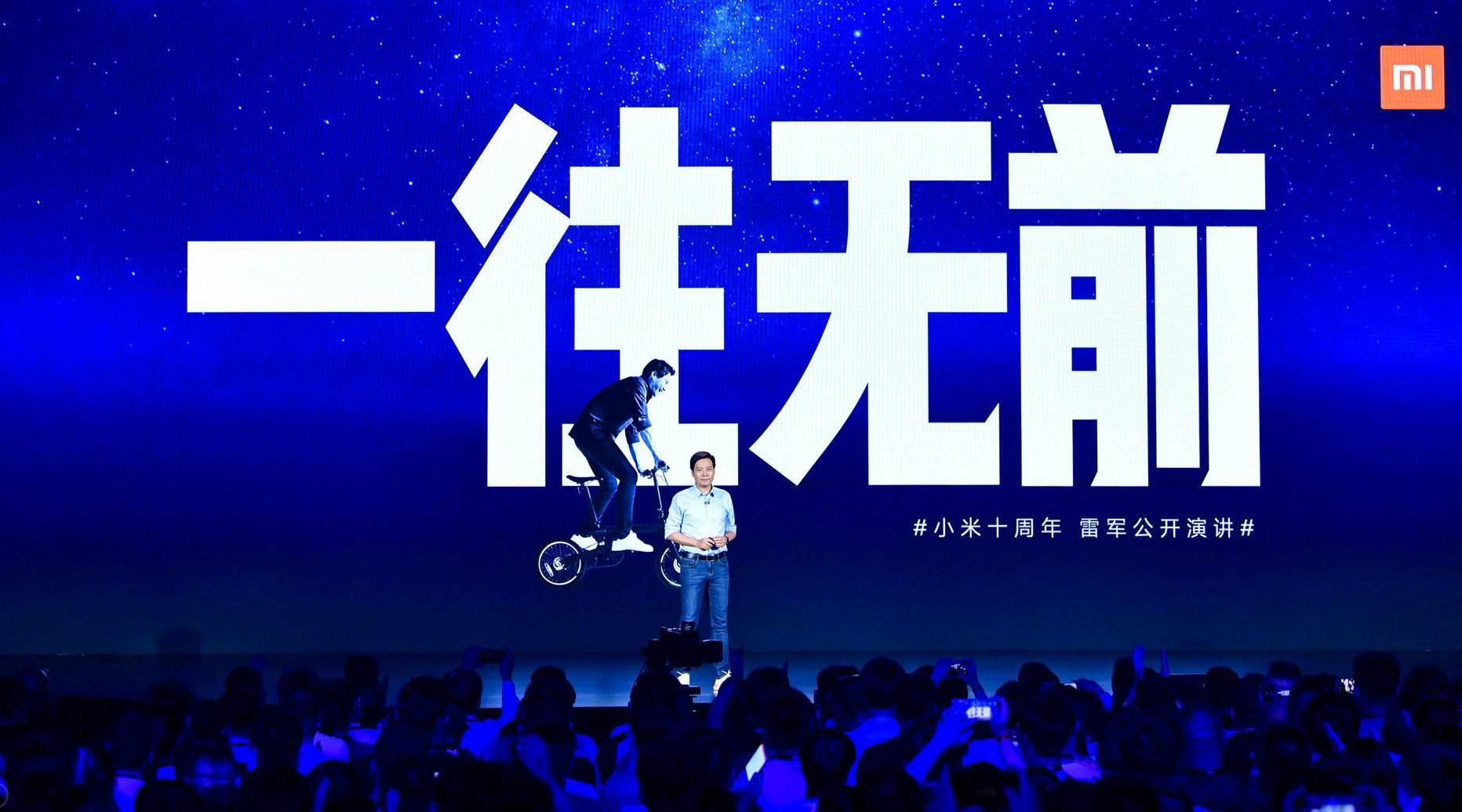 从前线转为幕后,杨柘在小米的短暂工作是失败的吗?雷军:非也