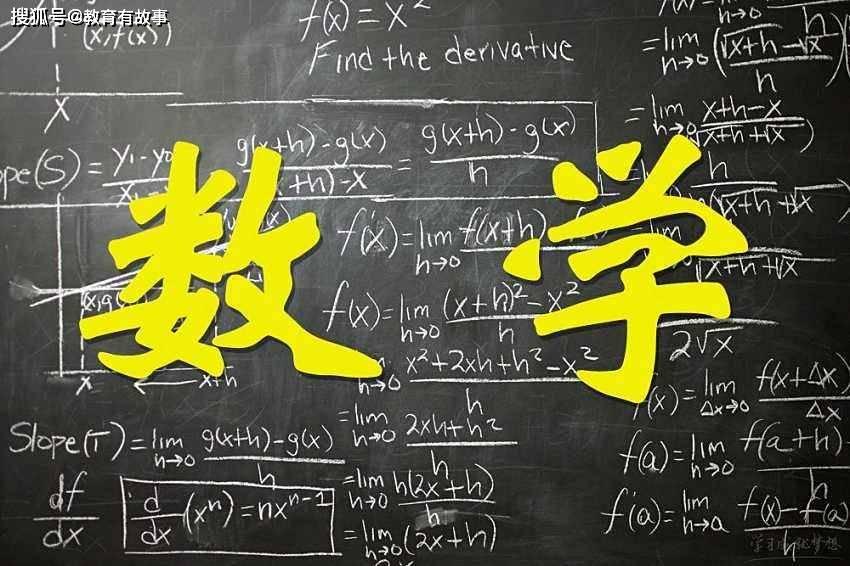 原创 最近4年全国数学竞赛金牌统计结果,浙江排名第一,这所中学遥遥领先