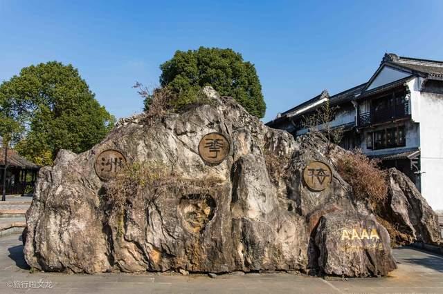 原文经过1500多年的沧桑,周美华街区的河流肌理