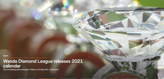 钻石联赛更新2021赛历:为期5个月 中国两站8月开跑