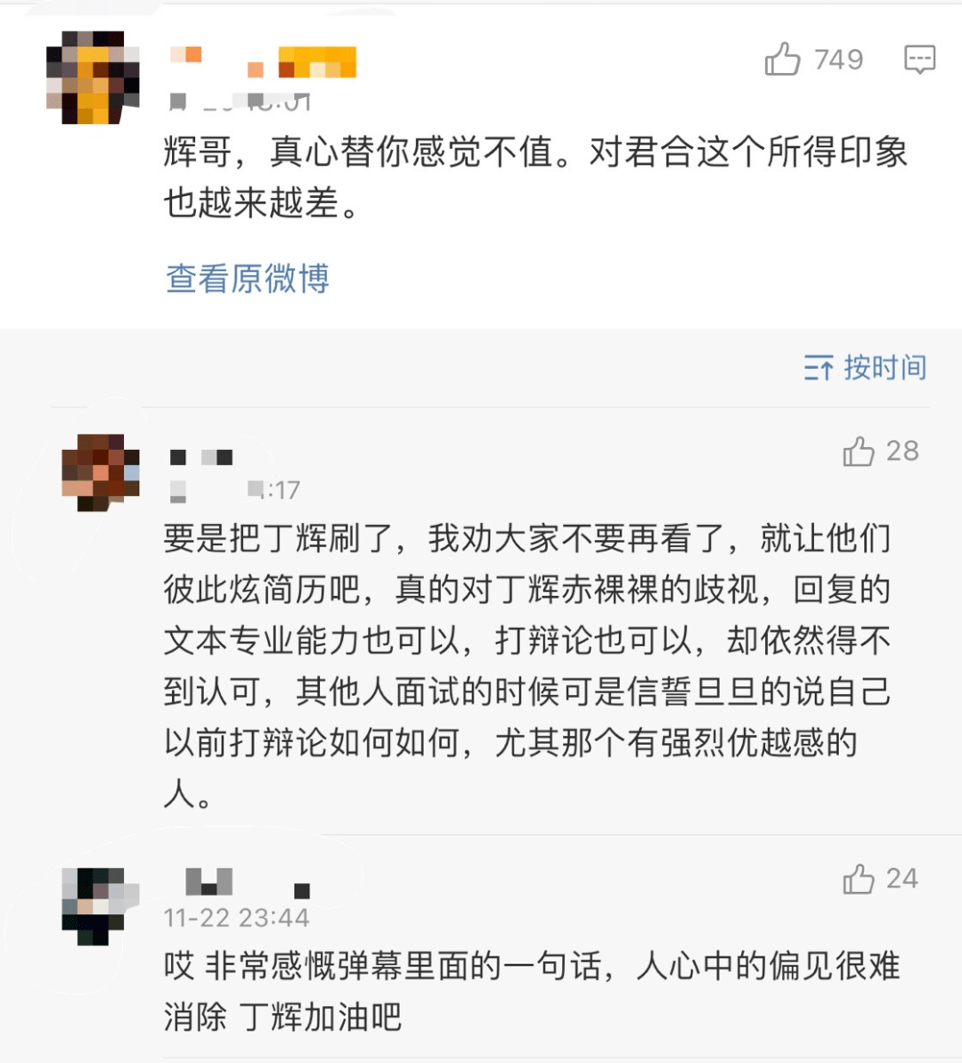 法国两名前特工涉嫌向中国泄露机密被判监禁?外交部回应