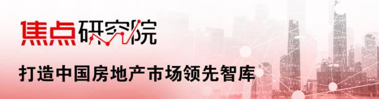 深圳新房二手房维持交易高位,焦点项目将入市鼓动市场热度