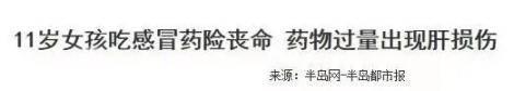 """""""期待学习借鉴中方抗疫经验"""""""