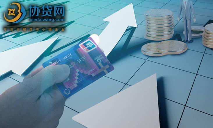 贷款援助:贷款市场报价利率继续深化改革