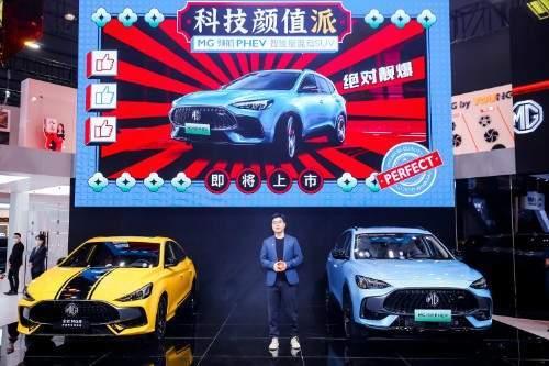 三款潮流车登陆广州车展,以及年轻人的喜好,这个品牌在脑海中清晰可见