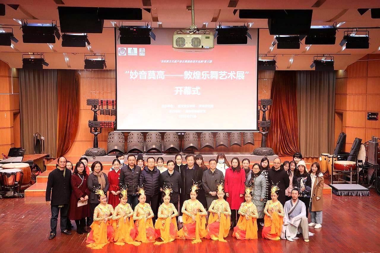 武汉音乐学院举办敦煌乐舞艺术展,传承莫高精神,啥情况