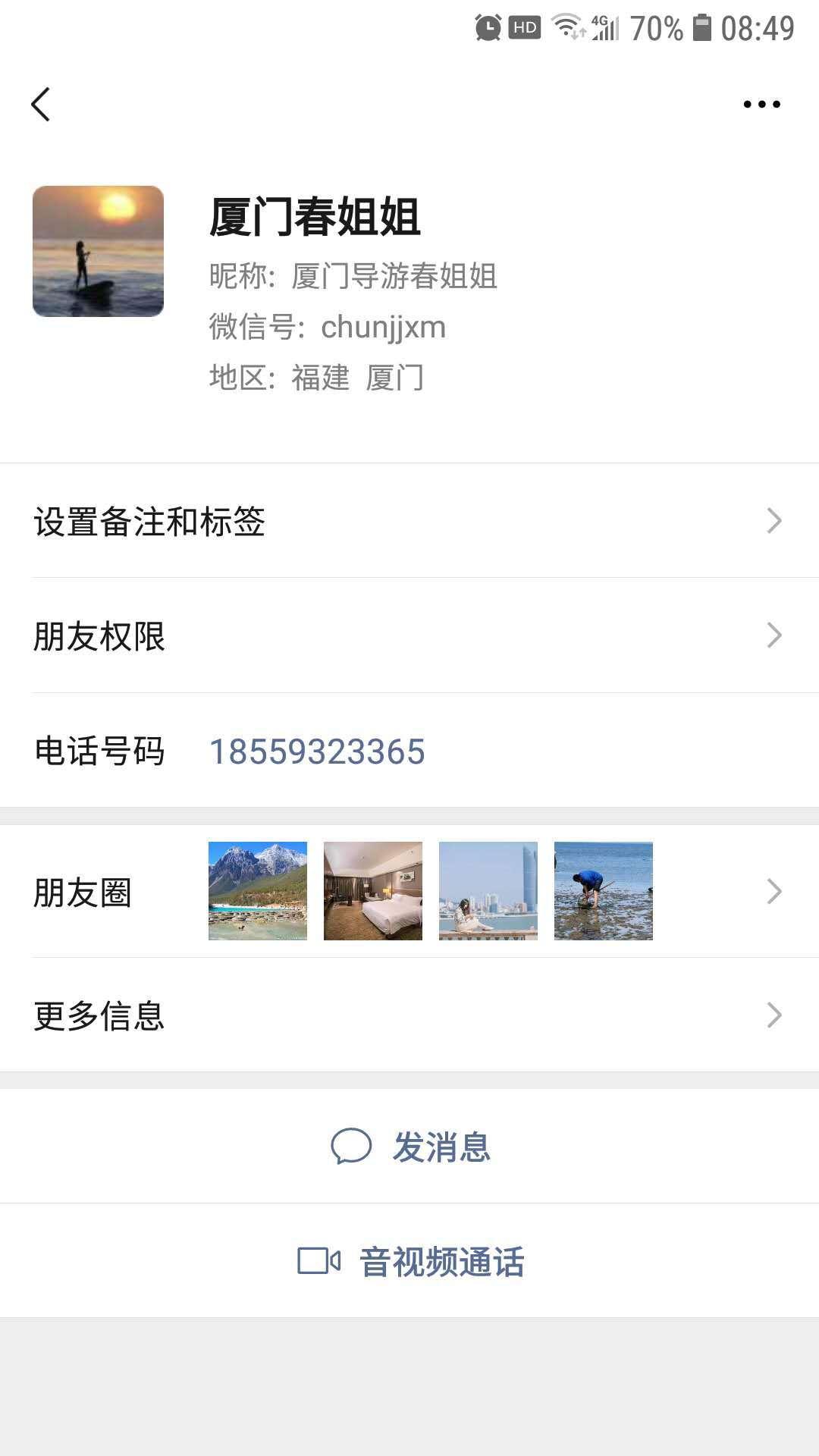 厦门必去的十大旅游景点排名排行榜,厦门本地知名导游介绍旅游线路私人定制