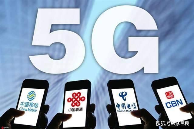 原创             5G跃迁,4G智能手机市场还有消费需求吗?