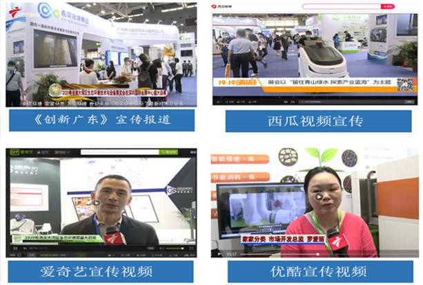 2021垃圾分类展览会_2021垃圾分类博览会_深圳固废处理展