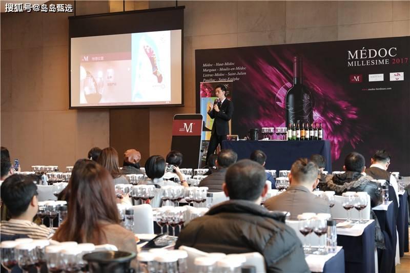 法国梅多克2020中国巡展2017年份葡萄酒品鉴青岛站