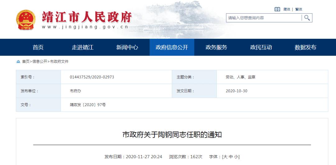 靖江城南园区经济总量_靖江城南中学图片