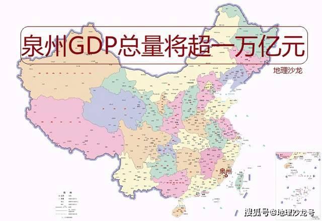 江西2020年市GDP_2020年江西准生证图片