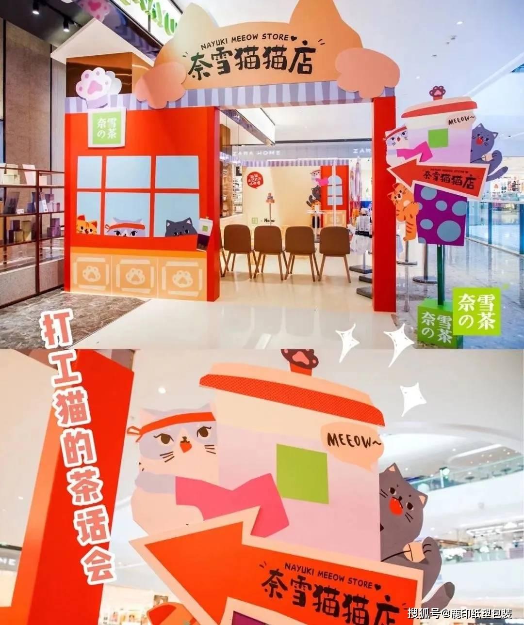 【鹿印网】餐饮大牌都在用的营销方式,门店传统营销已成过去式(图6)