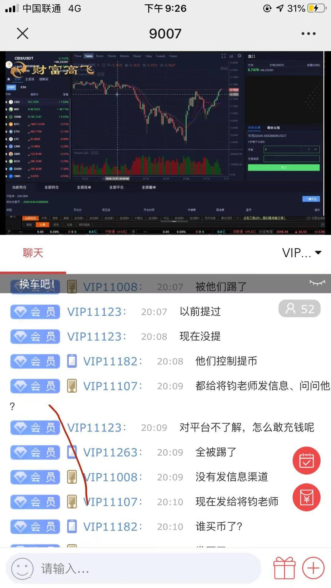 gdp数字交易平台_2021年中国数字经济行业市场规模预测 附图表