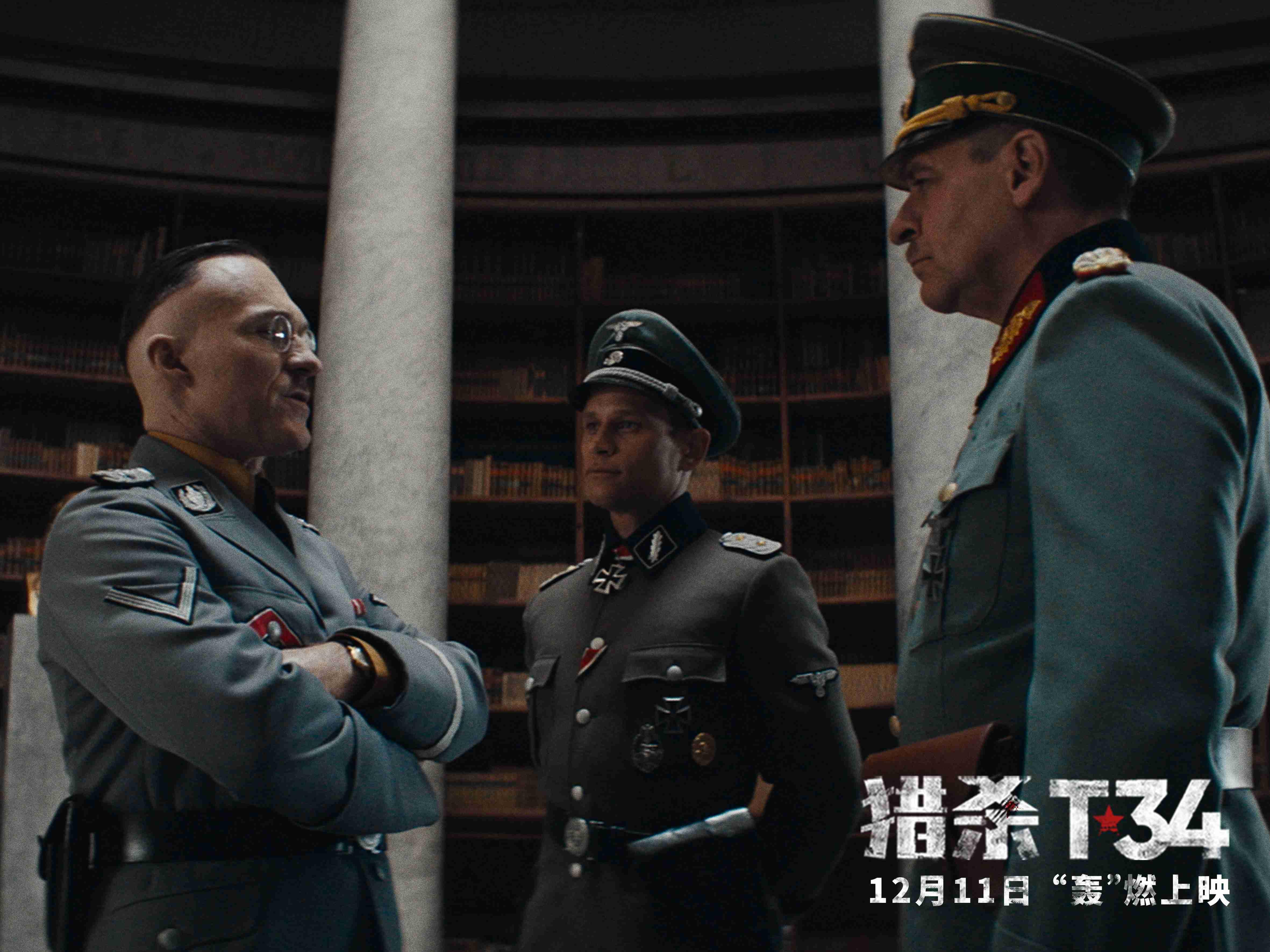 硬核战争电影《猎杀T34》:二战真实事件改编